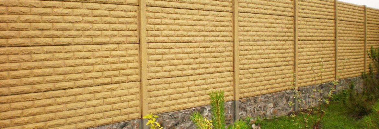 Плиты из высококачественного бетона. Только щебень, только цемент М500, армировка изделий сварной сеткой.